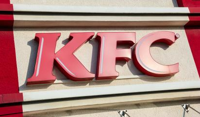 AACHEN, GERMANY FEBRUARY, 2017: Kentucky Fried Chicken Restaurant Sign. It is a fast food restaurant chain headquartered in United States specialized in chicken products.- Stock Photo or Stock Video of rcfotostock | RC-Photo-Stock