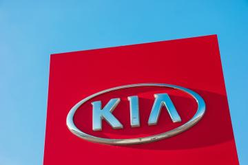 AACHEN, GERMANY JANUARY, 2017: Kia automobile dealership Sign. Kia is a South Korean manufacturer of automobiles and commercial vehicles.- Stock Photo or Stock Video of rcfotostock   RC-Photo-Stock