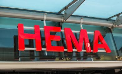 COLOGNE, GERMANY OCTOBER, 2017: HEMA logo on a store. HEMA is a Dutch discount retail chain with more than 700 store in Europe. - Stock Photo or Stock Video of rcfotostock | RC-Photo-Stock