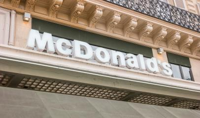PARIS, FRANCE SEPTEMBER, 2017: McDonalds logo sign on a building. It is the world's largest chain of hamburger fast food restaurants.- Stock Photo or Stock Video of rcfotostock | RC-Photo-Stock