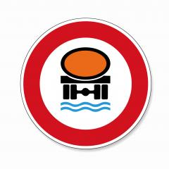 traffic sign Ban for vehicles with a cargo hazardous. German traffic sign prohibiting thoroughfare of vehicles transporting goods dangerous to water reserves on white background. Vector Eps 10.- Stock Photo or Stock Video of rcfotostock | RC-Photo-Stock
