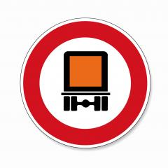 traffic sign forbidden entrance truck. German traffic sign prohibiting thoroughfare of motor vehicles subject to identification of dangerous goods on white background. Vector illustration. Eps 10. : Stock Photo or Stock Video Download rcfotostock photos, images and assets rcfotostock | RC-Photo-Stock.: